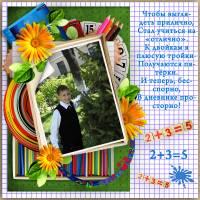 JMC_Time_to_School_PP_020_.jpg